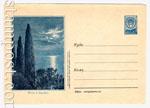 USSR Art Covers 1955 186a  1955 14.12 Ночь в Крыму. Шрифт вых. Сведений серо-коричневый