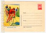 USSR Art Covers 1955 188b  1955 15.12 Велосипедные гонки. Бум 0-2