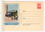 ХМК СССР 1955 г. 189b  1955 15.12 Московский Кремль. Царь-пушка. Бум.0-2