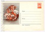 ХМК СССР 1955 г. 194a  1955 16.12 Пионерка с первоклассником. Бум.0-1