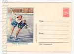USSR Art Covers 1955 198  1955 17.12 Юные фигуристки