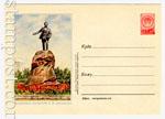 ХМК СССР 1955 г. 084 D2  1955 11.02 Свердловск. Памятник Свердлову