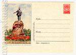 USSR Art Covers 1955 084 D3  1955 11.02 Свердловск. Памятник Свердлову