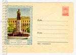 USSR Art Covers 1955 089  1955 07.03 Ташкент. Памятник Алимеру Навои