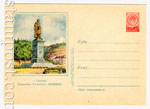 ХМК СССР 1955 г. 092 Dx2  1955 21.03 Ереван. Памятник Хачатуру Абовяну