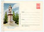 ХМК СССР 1955 г. 113 Dx2  1955 01.07 Памятник Руставели