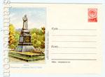 USSR Art Covers 1955 129  1955 12.08 Киев. Памятник генералу Ватутину