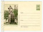 ХМК СССР 1955 г. 193  1955 16.12 Москва. Памятник Ивану Федорову