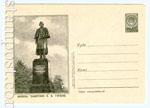 USSR Art Covers 1955 199 Dx2  1955 19.12 Москва. Памятник Гоголю
