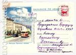 USSR Art Covers 1955 128 P D1  1955 12.08 ЗАКАЗНОЕ ПО АВИА. Магадан. Проспект Ленина