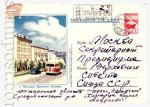 USSR Art Covers 1955 128 P D2  1955 12.08 ЗАКАЗНОЕ ПО АВИА. Магадан. Проспект Ленина