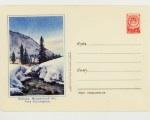 USSR Art Covers 1955 138  1955.03.09. SC № 140 (55-60)* Хибины. Мурм. обл. Река Вудъявриок.