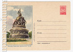 "USSR Art Covers 1955 191  1955 31.08 Novgorod. The monument of ""Millennium of Russia"""
