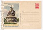 ХМК СССР 1955 г. 191  1955 31.08 Новгород. Памятник тысячелетию России