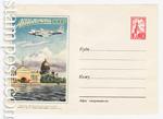 ХМК СССР 1955 г. 082a  1955 28.01 АВИА. Самолет ИЛ-14 над Ленинградом. Бум.0-1