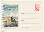 USSR Art Covers 1955 082a  1955 28.01 АВИА. Самолет ИЛ-14 над Ленинградом. Бум.0-1