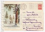 USSR Art Covers 1955 169a P  1955 17.11 Лыжники в лесу. Прошедший почту. Бум.0-1