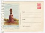 ХМК СССР 1955 г. 110  1955 ВСХВ. Памятник И.В. Мичурину. Бум.0-1