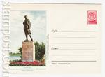 ХМК СССР 1955 г. 125  1955 04.08 Ленинград. Статуя Зои Космодемьянской