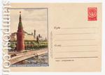 ХМК СССР 1955 г. 96  1955 02.04 Москва. Большой Кремлевский дворец. Бум.0-2