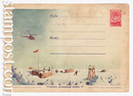 "USSR Art Covers 1955 135  1955 31.08 Вертолет над станцией ""СП-4"". Бум.0-1"