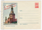 USSR Art Covers 1955 163 Dx2 USSR 1955 24.10 In celebration of the Great October Revolution! Kremlin's Spassky Tower