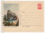 """USSR Art Covers 1955 124 USSR 1955 30.07 Crimea. Simeiz. Rock """"Diva"""""""