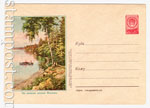 USSR Art Covers 1955 148 USSR 1955 09.09 On the canale named after Moscow. paper 0-2. Sold