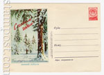 USSR Art Covers 1955 184 Dx2 USSR 1955 14.12 Happy New Year! Skiers in  the forest.