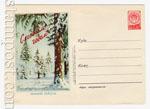 ХМК СССР 1955 г. 184 Dx2 СССР 1955 14.12 С Новым годом! Лыжники в лесу