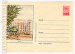ХМК СССР 1956 г. 210 Dx2 CCCP 1956 31.01 Киев. Исторический музей