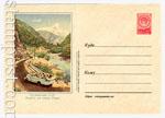 ХМК СССР 1956 г. 230 Dx2 CCCP 1956 20.03 Грузинская ССР. Дорога на озеро Рица.