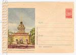 ХМК СССР 1956 г. 215 Dx2  1956 29.02 Ленинград. Башня Адмиралтейства