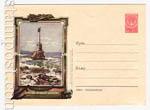 ХМК СССР 1956 г. 293  1956 23.07 Севастополь. Памятник погибшим кораблям