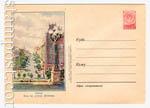 ХМК СССР 1956 г. 209 Dx2  1956 28.01 Киев. Вид на улицу Ленина
