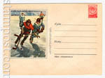 ХМК СССР 1956 г. 222 Dx2  1956 12.03 Хоккей с шайбой
