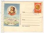 ХМК СССР 1956 г. 269 SG  1956 15.06 Эмблема спартакиады народов РСФСР