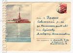 ХМК СССР 1956 г. 325 P  1956 18.10 Москва. Химкинский речной вокзал