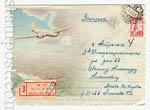 ХМК СССР 1956 г. 346 P  1956 30.11 Самолет над рекой