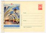 """ХМК СССР 1956 г. 217  1956 03.03 Станция метро """"Таганская"""""""