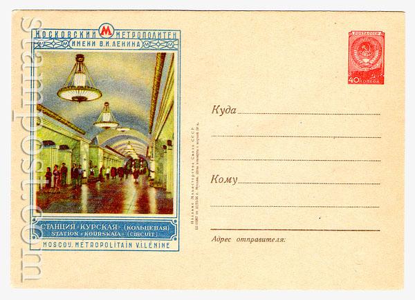 """220 Dx2 ХМК СССР  1956 10.03 Станция метро """"Курская"""""""
