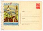 """ХМК СССР 1956 г. 220 Dx2  1956 10.03 Станция метро """"Курская"""""""