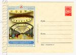 """ХМК СССР 1956 г. 226  1956 17.03 Станция метро """"Маяковская"""""""