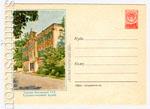 ХМК СССР 1956 г. 229  1956 20.03 Таллин. Художественный музей