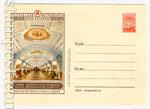 """ХМК СССР 1956 г. 236  1956 30.03 Станция метро """"Белорусская"""""""