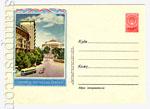 ХМК СССР 1956 г. 239  1956 30.03 Тбилиси. Площадь Героев