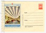 """ХМК СССР 1956 г. 240 Dx2  1956 30.03 Станция метро """"Электрозаводская"""""""