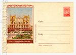 ХМК СССР 1956 г. 241  1956 30.03 Баку. Дом правительства