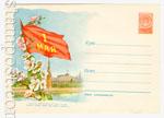 ХМК СССР 1956 г. 242c  1956 03.04 1 Мая. Набережная Москвы-реки. Бум 0-1
