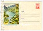 ХМК СССР 1956 г. 244  1956 10.04 Озеро Рица